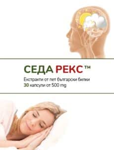 SEDA REX™ 500 mg relieves stress and insomnia